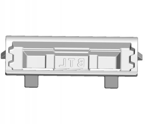 Aluminum ingot mold